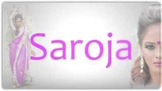 Saroja - Deyo | Psychomantra | Jigunna Maan (official lyric video)