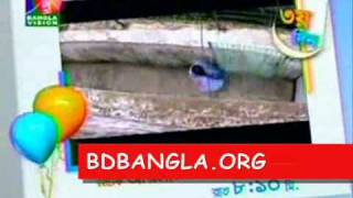 Eid Natok 2010 Arman Bhai Koya Parse Bangla Natok [ WWW.BDBANGLA.ORG ]