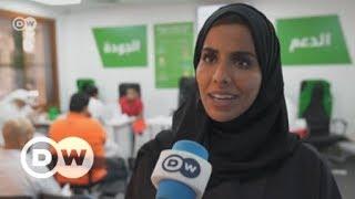 بعد اقتحام عالم قيادة السيارات، السعوديات يردن اقتحام عالم الأعمال | صنع في ألمانيا
