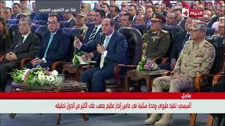 الحياة اليوم  - الرئيس السيسى : نحتاج إلى إعادة صياغة موازنة وزارة الصحة