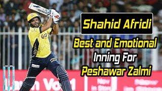 Shahid Afridi Best and Emotional Inning For Peshawar Zalmi in PSL | HBL PSL