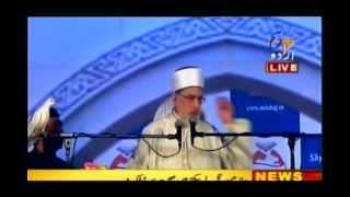 Dr.Tahir-ul-Qadri at Mumbai FULL Lecture |17-03-2012| MUST WATCH