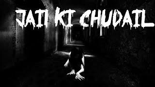 Jail ki Chudail | जेल की चुड़ैल | Real Indian Horror Stories : 15