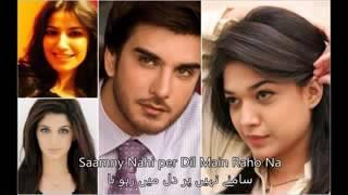 Alvida OST hum Tv Drama , English Urdu Lyrics , Alvida Ae Dil , الوداع اے دل   YouTube