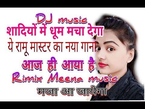 Xxx Mp4 Remix Meena Music 2019 Ramu Master New शायरी Song 3gp Sex