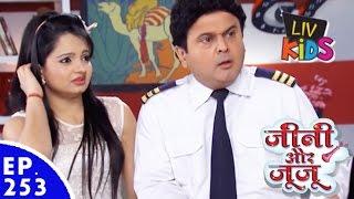 Jeannie aur Juju - जीनी और जूजू - Episode 253 - Rajbhog Enters Priya's Office