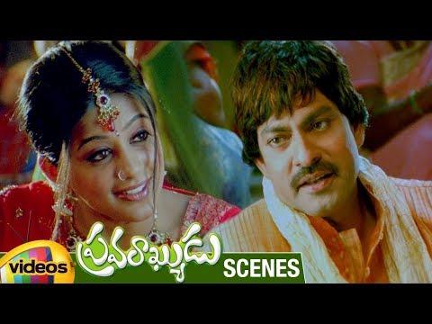 Xxx Mp4 Jagapathi Babu About First Night With Priyamani Pravarakyudu Movie Scenes Jagapathi Babu Sunil 3gp Sex