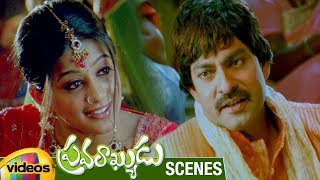 Jagapathi Babu about First Night with Priyamani   Pravarakyudu Movie Scenes   Jagapathi Babu   Sunil