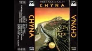 Chyna - Red Eyes - 蘇德華 Guitar Solo.mp4