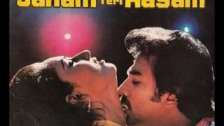 Asha Bhosle & R. D. Burman - Jane Jaan O Meri Jane Jaan (1982)