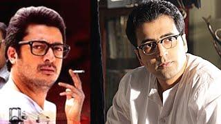 Byomkesh Bakshi- Abir & Jishu | Reel Life Competitor are Friends in Real Life