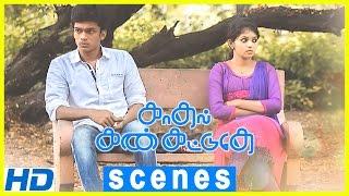 Kadhal Kan Kattudhe Movie Scenes | KG gets upset with Athulya for lying | Aneeruth