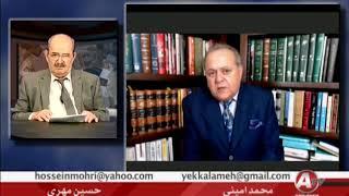 محمد اميني ـ حسين مُهري « شاهان صفوي ـ شيعه کردن مردم در ايران ـ ۴ »؛