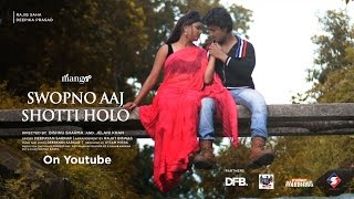 Swopno Aaj Shotti Holo | ft. Deepika & Rajib | Deepayan Sarkar | Mangosh