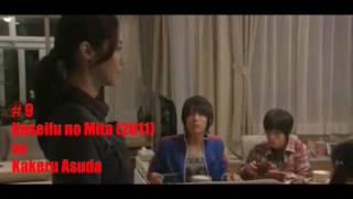 9 Taishi Nakagawa Dramas