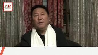 SDF Candidate From Lachen - Mangan Tshering Wangdi Lepcha
