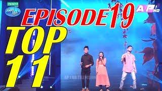 Nepal Idol, Top 11, Full Episode 19, 14 July 2017