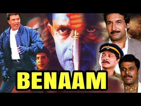 Xxx Mp4 Benaam 1999 Full Hindi Movie Mithun Chakraborty Aditya Pancholi Payal Malhotra 3gp Sex