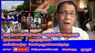 khan sovan - 29-30 June 2018 - Cambodia Hot News, Cambodia News, Khmer News, Khmer Hot News