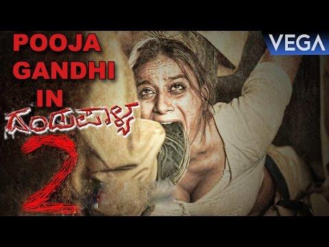 Xxx Mp4 Pooja Gandhi In Dandupalya 2 Latest Kannada Film Gossips 3gp Sex