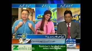 Hassan Nisar on Ramzan and emotionalism 13th Aug 2012