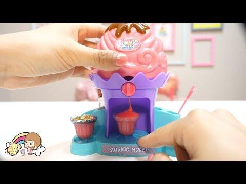 豪華すぎる 知育菓子 メーカー☆ おしゃれなサンデーが� �れるおもちゃ!【 こうじょうちょー 】