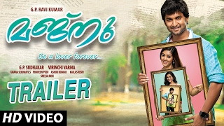 Majnu malayalam Movie Official Trailer | Nani | Anu Immanuel | Gopi Sunder