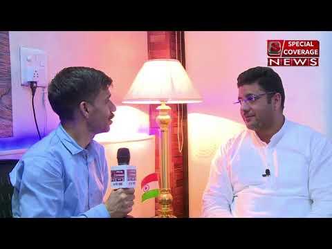 Xxx Mp4 Interview With Sachin Chaudhary 39 अमरोहा जन संवाद यात्रा 39 को लेकर सचिन चौधरी से ख़ास मुलाकात 3gp Sex