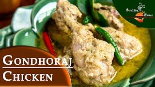 Gondhoraj Chicken Recipe   Lebu Lonka Murgi Bhajohori Manna Style   গন্ধরাজ মুরগি   লেবু লঙ্কা মুরগি