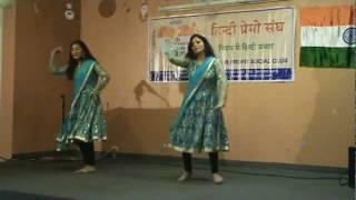 Bahara Bahara Dance