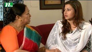 Drama Serial Chowdhury Villa | Episode 87 | Azizul Hakim & Tania Ahmed
