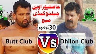 2017 Challenge Kabaddi Match Hasilpur | Butt Kabaddi Club Vs Dhilon Kabaddi Club