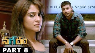 Nagaram Telugu Full Movie Part 8 || Sundeep Kishan,Regina Cassandra