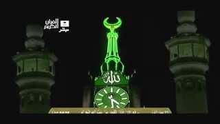 Azan Fajr Makkah Mukarma.