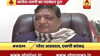 UP Polls: Congress gave an edge to BJP by not joining hands with SP, says Naresh Agrawal