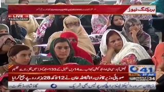 Education department distribute educators appointment letter in Faisalabad