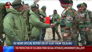 DD News Special Report On Operation Vijay From Tololing