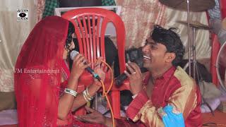 HD Nautanki 2016 - Seth Ka Chokri - सेठ क छोकरी  - Doublemeaning Bhojpuri - UP - Bihar