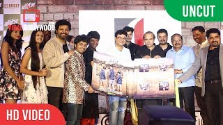 UNCUT - 'BOYZ' Trailer And Music Launch With Sunny Leone, Sachin Pilgaonkar , Vishal Devrukhkar  Par
