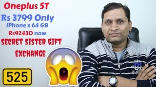 #525 Oneplus 5t, 3799, iPhoneX Price Hike, Secret Sister, iPhonex hacked, Dell XPS 13, MiA1 Red
