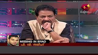 Pravasalokam പ്രവാസലോകം | 9th February 2018 | Full Episode