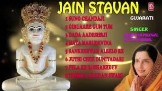 JAIN STAVAN GUJARATI JAIN BHAJANS BY ANURADHA PAUDWAL I FULL AUDIO SONGS JUKE BOX