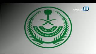 """أرقام المقبوض عليهم في حملة """"وطن بلا مخالف """""""