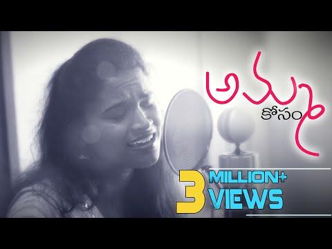 Xxx Mp4 Latest New Telugu Christian Songs Amma Kosam Starry Angelina Edwards 3gp Sex