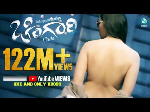 Chingari Kannada Movie | Bhavana Hot Song | Full Video Song HD | Darshan, Bhavana