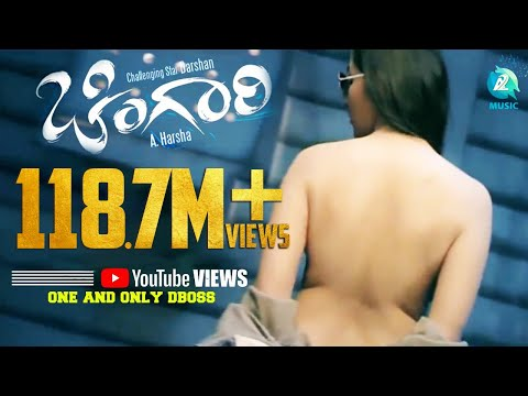 Xxx Mp4 Chingari Kannada Movie Bhavana Hot Song Full Video Song HD Darshan Bhavana 3gp Sex
