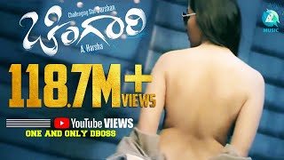 Chingari Kannada Movie | Bhavana Hot Song | Full Video Song HD | Darshan, Bhavana