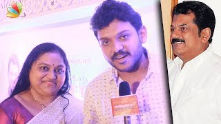 Actor Mukesh unites with ex-wife Saritha to launch their son Shravan | Latest Speech