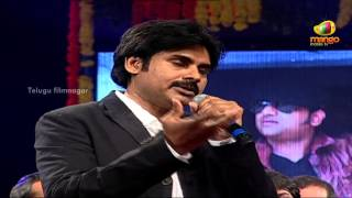 Pawan Kalyan Emotional Speech | Attarintiki Daredi Audio Launch HD | Trivikram Srinivas, DSP