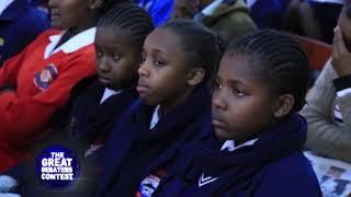GDC Sn 6: Alliance School Vs. Mangu High School